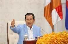 柬埔寨向ACMECS发展基金会捐赠700万美元