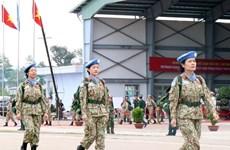 越南国会颁布关于参加联合国维和力量的决议