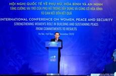 """""""增强妇女在和平建设与巩固中的作用:从承诺到成果""""国际会议圆满落幕"""