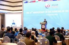 ASEAN 2020:越南国防部举行东盟国防部长会议创建10周年纪念典礼