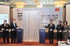 越南-韩国技术解决方案和咨询中心落成