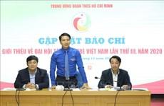 2020年第3次越南青年人才大会吸引400名代表参加