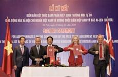 越南与英国通过了结束《越南与英国自由贸易协定》谈判的联合声明