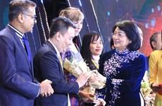 2020年越南可持续发展企业100强名单出炉