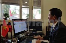委内瑞拉-越南商会正式揭牌   助推两国经贸合作走深走实