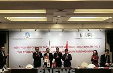 越南与日本签署农业合作中长期愿景
