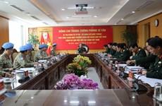 联合国希望越南帮助建设在南苏丹的新冠肺炎疫情检测中心