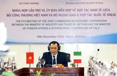 越南与意大利促进经贸合作