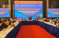 越中加大边境贸易促进力度
