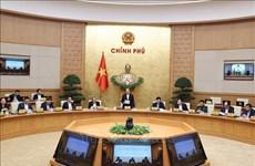 越南政府11月份例行会议决议