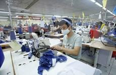 至2025年越南纺织品服装业力争实现出口额达550亿美元的目标