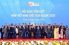 越通社评选一周要闻回顾(2020.12.7-2020.12.13)