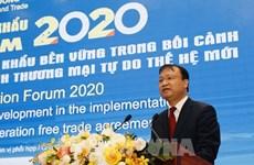 2020年全年越南商品出口总额或达2670亿美元
