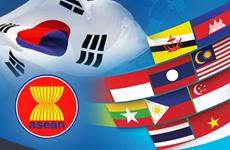 韩国与东盟制定有关环境和应对气候变化的对话机制