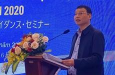 帮助在岘港市日本企业提高法律知识