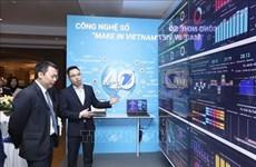 2020年越南互联网日:实现互联网全民普及 加快数字化转型步伐