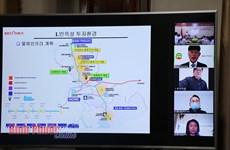 平福省呼吁韩国对高技术产业进行投资