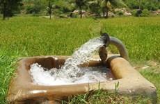 越南与中国台湾土壤和地下水科技论坛在线举行