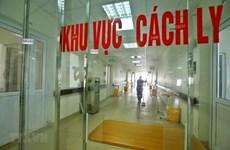 12月17日越南新增两例境外输入新冠肺炎确诊病例