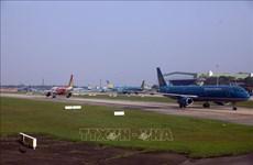 越南航空局提议建设首都河内第二个机场