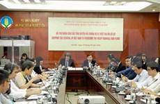 国际组织对越南自然灾害预防及灾后重建活动予以高度重视