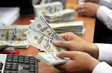17日上午越盾对美元汇率中间价上调5越盾