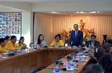 旅居泰国越南人社群为进一步推进越南与泰国战略伙伴关系作出贡献