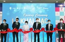 胡志明市系列国际专业展览会一律开展