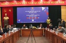 越南—古巴贸易协定知识普及研讨会在河内举行