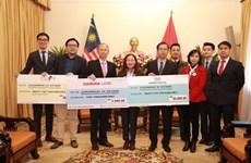 马来西亚为越南中部地区灾民提供救灾援助
