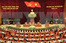 越共十二届十四中全会就越共第十三届中央机构领导候选人预备人选方案达成高度共识