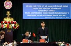 海阳省与韩国加强医疗合作