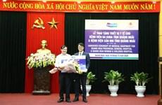韩国向广义省赠予医疗物资 协助该省应对新冠肺炎疫情
