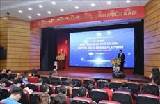 由越南人开发的首个数据挖掘平台正式问世