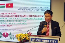 越南与匈牙利建交70周年纪念活动在胡志明市举行
