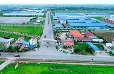 越南南定省力争2021年实现省内生产总值增长8.5%以上的目标