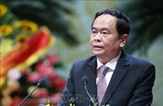 越南祖国阵线中央委员会主席致天主教和福音教界的圣诞贺信