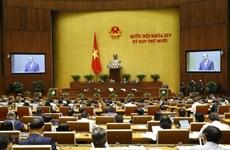 2020年越南经济:依靠本领与智慧开辟成功之路