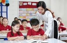 回顾2020年教育培训领域:渡过困难 取得全面进展