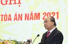 """政府总理阮春福:力争将法院建设成为""""保护正义的城堡"""""""