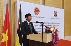 越南与莫桑比克纪念建交45周年