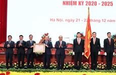 阮春福:集体经济发展必须符合人民的真正需求