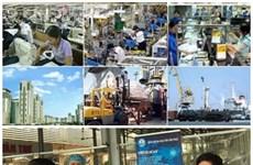 2020年是越南成功防疫和发展经济的一年