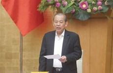 越南成立反腐败国家战略实施总结指导委员会