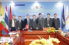 湄公河流域水资源管理合作审计正式启动