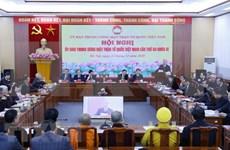 陈国旺:阵线是人民与党委和地方政府沟通的桥梁
