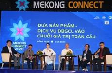 将九龙江三角洲服务产品引入全球价值链