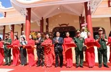 张和平出席隆安省龙矻哨所国家级历史遗迹烈士纪念馆竣工仪式