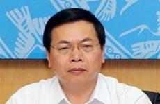原越南工贸部长武辉煌案一审将于2021年1月7日开庭