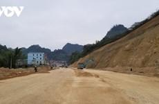 同登至茶岭 国际贸易之路